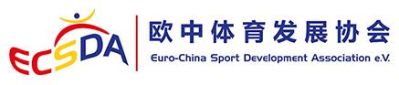 中欧体育协会