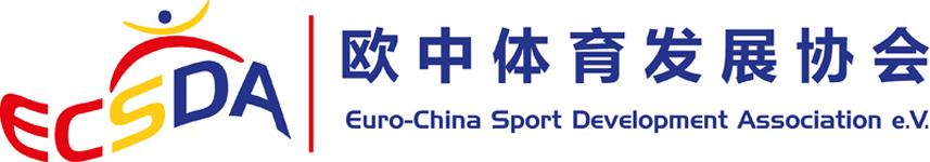 ECSDA-Logo3a1